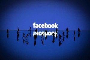كيف يعرف زوكربرغ اصدقائك و يقترح عليك إضافتهم على الفيسبوك