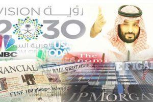 رؤية 2030 أهداف المملكة تصنف بين أكثر الاقتصادات تنافسية في العالم