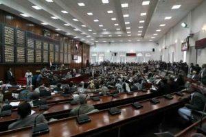 لأول مرة منذ سنتين أعضاء البرلمان اليمني يحضرون جلسة في صنعاء