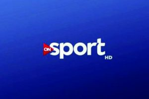تردد قناة اون سبورت الجديد الناقلة لمباراة الاهلى والشرقية اليوم و لمباريات الدورى المصرى الممتاز بجودة عالية كاملة
