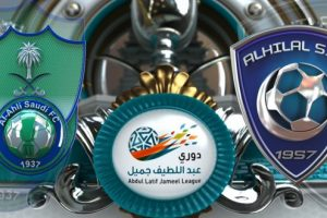 فوز نادي الهلال على الاهلي بهدفين مقابل واحد في كلاسيكو السوبر السعودي بالجوهرة المشعة