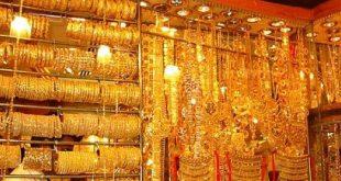 أسعار الذهب اليوم في مصر