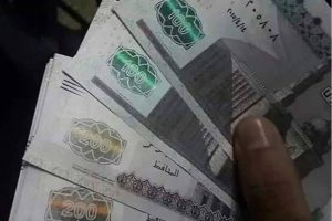 شاهد صور العملة السعودية الجديدة الاصدار السادس فئة 100 و 200 و 1000 ريال بصورة الملك سلمان والعملات المعدنية