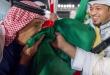 الملك سلمان في البحرين