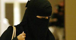 النقاب السعودي