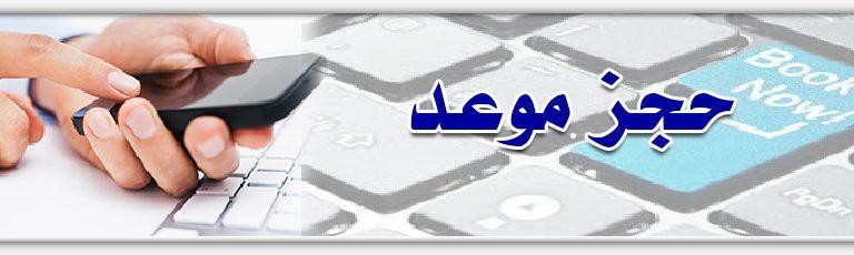 حجز موعد في وزارة الداخلية 1438 ، تعرف على رابط حجز الموعد في الأحوال المدنية وكل الخطوات مع شرح بالصوت والصورة