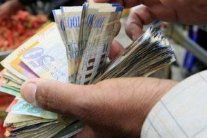 مواعيد صرف الرواتب : تعرف على مواعيد صرف رواتب الموظفين بالعملة الجديدة في السعودية حسب نظام الأبراج الجديد