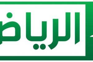 تردد قناة السعودية الرياضية 2017 التي تنقل المواجهة المثيرة بين الاهلي وبرشلونة الاسباني في بطولة الخطوط القطرية
