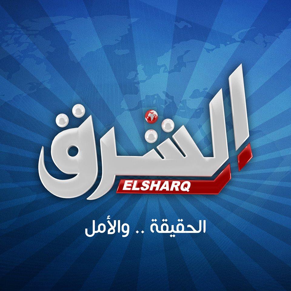 تردد قناة الشرق الجديد 2017 ، تعرف على ترددات قناة الشرق المعارضة للنظام في مصر على قمر نايل سات وقمر هوت بيرد