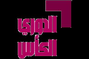 تردد قناة الكأس اتش دي الجديد الناقلة لمباراة الأهلي السعودي وبرشلونة في كأس الطيران القطري
