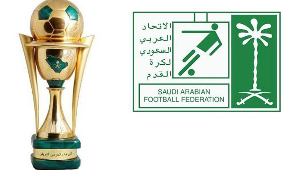 نتائج قرعة كأس الملك السعودي في دور 16 من المسابقة ، مواجهات مهمة للغاية وتصنيف الفرق وجدول المباريات كاملا