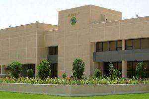 معهد الإدارة العامة يعلن عن إفتتاح باب الترشح في البرامج التدريبية ، مع رابط التسجيل وشرح مصور للحصول على نتائج الترشح