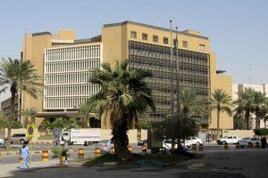 الميزانية السعودية 1438 : تعرف على الأرقام الرسمية لميزانية المملكة 2017 التي أصدرتها وزارة المالية وأيضا حزمة الإجراءات