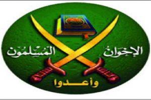 أخبار العالم اليوم :إدارة ترامب تخطط لوضع الإخوان ضمن الجماعات الإسلامية المتطرفة