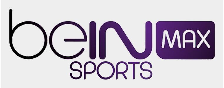 تردد قناة بي ان سبورت ماكس الناقلة لمباريات بطولة كأس أمم أفريقيا 2017 ، تعرف على ترددbeIN SPORTS MAX الناقل للكان