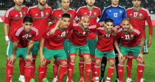 مباراة المغرب وتوجو اليوم