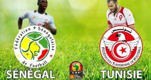 مباراة تونس والسنغال اليوم