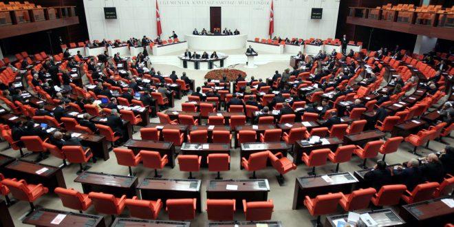 مجلس النواب التركي