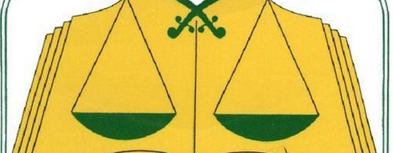 استعلام عن معاملة وزارة العدل من خلال السجل المدني ورقم