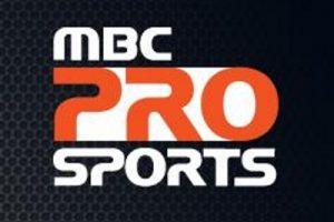 تردد قناة ام بي سي برو سبورت الرياضية 1438 بالجودة العادية والفائقة ، إضبط ترددMBC Pro Sport الجديد على جهازك 2017