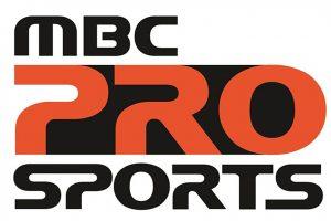 تردد قناة ام بي سي برو سبورت الرياضية لشهر فبراير الحالي ، تعرف على ترددMbc Pro SportHD على قمر عرب سات