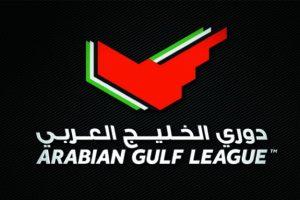 ترتيب دوري الخليج العربي الاماراتي 2017 ، تعرف على جدول ترتيب الدوري الإماراتي مع بداية الجولة 18 وسقوط نادي العين