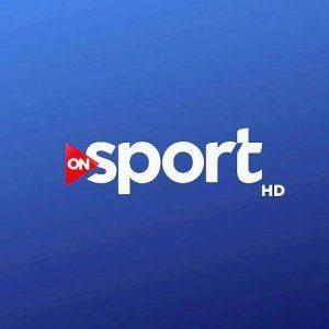 تردد قناة اون سبورت الجديد الناقلة لمباراة الاهلي والزمالك اليوم في كأس السوبر المصرى على نايل سات ، إضبط تردد القمة ON Sport