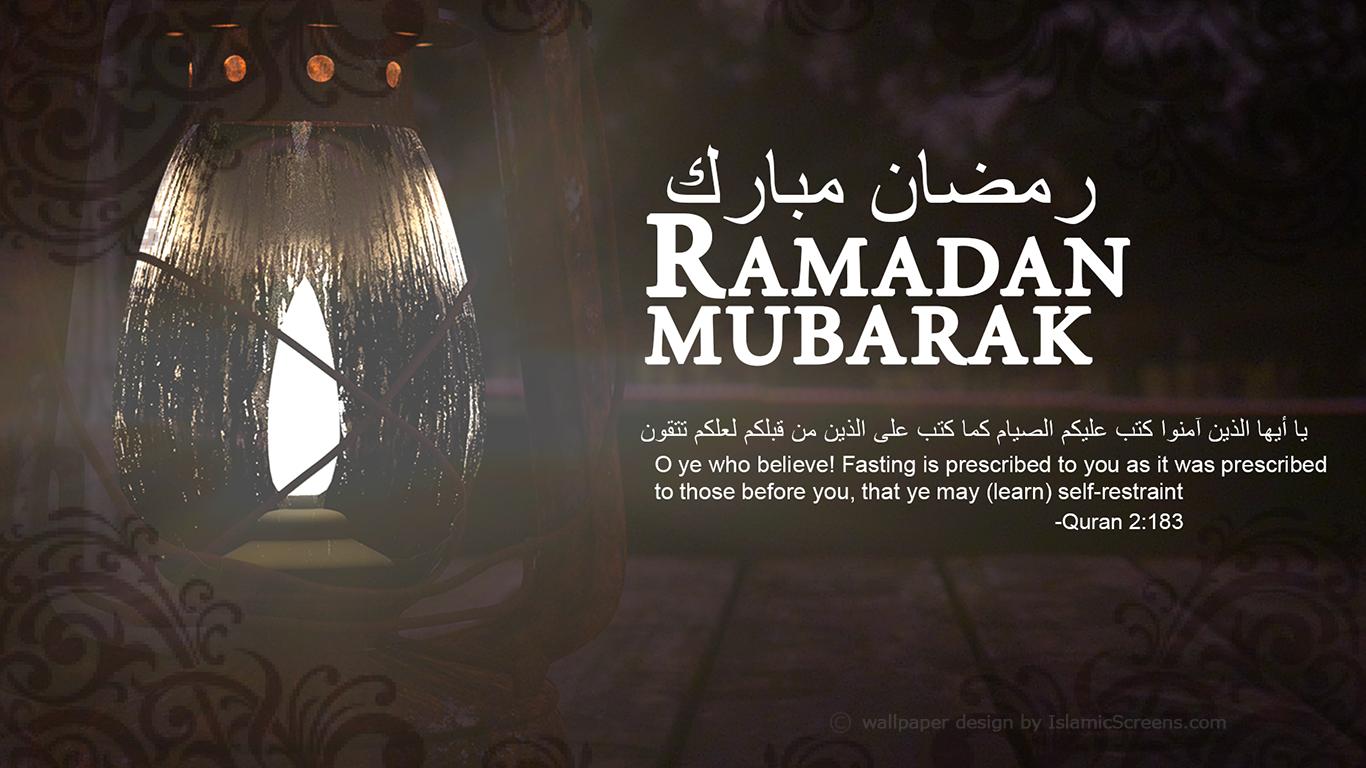 صورة رمضان مبارك