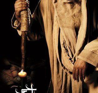 قصة مسلسل الإمام أحمد بن حنبل 2017 ، القنوات الناقلة للمسلسل وموعده بالإضافة إلى طاقم العمل وكل ما يتعلق به