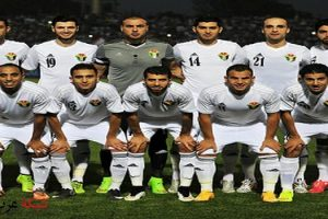 اهدافمباراة الاردن وافغانستان اليوم 05-09-2017 وملخص نتيجة النشامى في تصفيات كأس آسيا