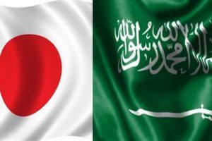 اهداف مباراة السعودية واليابان اليوم 05-09-2017 وملخص نتيجة لقاء الأخضر في مواجهة الساموراي