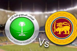اهدافمباراة السعودية وسريلانكا اليوم 22-09-2017وملخص نتيجة لقاء تصفيات كأس آسيا تحت 16 عاما