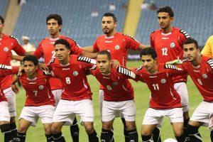 مشاهدة مباراة اليمن وبنغلادش بث مباشر اليوم 22-09-2017 يوتيوب يلا شوت رابط الاسطورة لايف كول كورة اون لاين بدون تقطيع جودة عالية