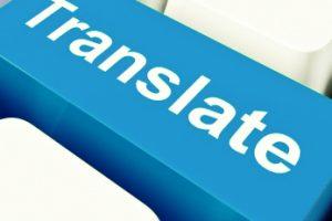 الترجمة الاحترافية البشرية أم برامج الترجمة الآلية: ما هو الأفضل لك؟