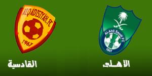 ملخص مباراة الاهلي والقادسية اليوم 24-11-2017