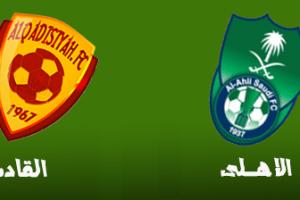 اهداف مباراة الاهلي والقادسية اليوم 24-11-2017 وملخص نتيجة لقاء الدوري السعودي