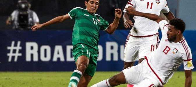 اهداف مباراة العراق والامارات اليوم الأحد 17 ديسمبر كانون 17-12-2017 وملخص نتيجة لقاء مباراة ودية