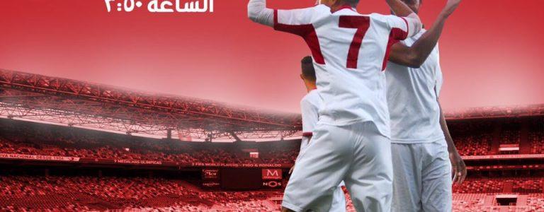 نتيجة مباراة ضمك والنهضة اليوم الخميس 11 يناير كانون الثاني وملخص لقاء دوري الأمير فيصل بن فهد للدرجة الأولى 11-1-2018