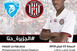 مشاهدة مباراة الجزيرة وحتا بث مباشر اليوم الجمعة 23 فبراير شباط دوري الخليج العربي الاماراتي 23-2-2018 يوتيوب يلا شوت رابط الاسطورة لايف كول كورة بي ان ماتش اون لاين بدون تقطيع جودة عالية