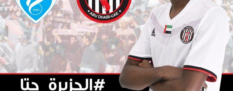 اهداف مباراة الجزيرة وحتا اليوم الجمعة 23 فبراير شباط وملخص نتيجة لقاء دوري الخليج العربي الاماراتي 23-2-2018