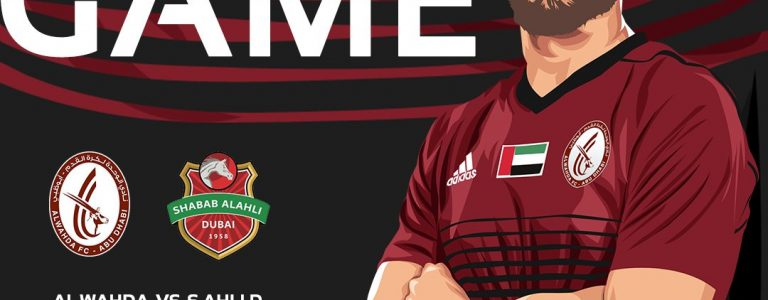 نتيجة مباراة الوحدة وشباب الأهلي دبي اليوم الجمعة 23 فبراير شباط وملخص لقاء دوري الخليج العربي الاماراتي 23-2-2018