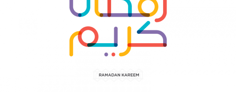 امساكية رمضان 2018 في السعودية – امساكية شهر رمضان 1439 جدة الرياض مكة المدينة الطائف