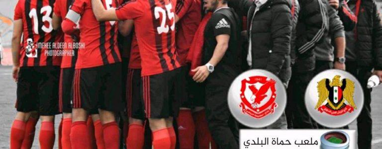 اهداف مباراة الجيش والطليعة اليوم الاحد 15 ابريل 2018 وملخص نتيجة لقاء الدوري السوري 15-4-2018