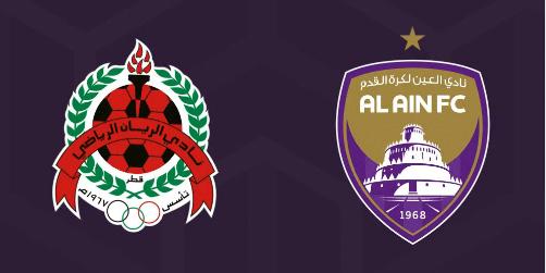 اهداف مباراة العين والريان اليوم الاثنين 16 ابريل 2018 وملخص نتيجة لقاء دوري ابطال اسيا 16-4-2018