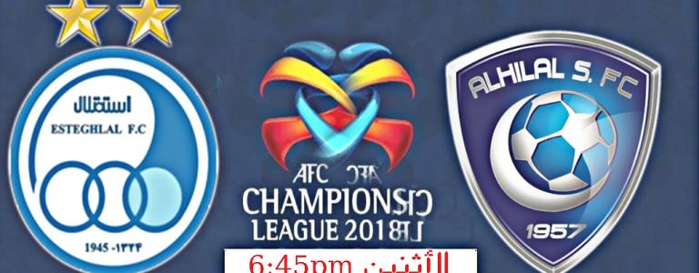 اهداف مباراة الهلال واستقلال طهران اليوم الاثنين 16 ابريل 2018 وملخص نتيجة لقاء دوري ابطال اسيا 16-4-2018