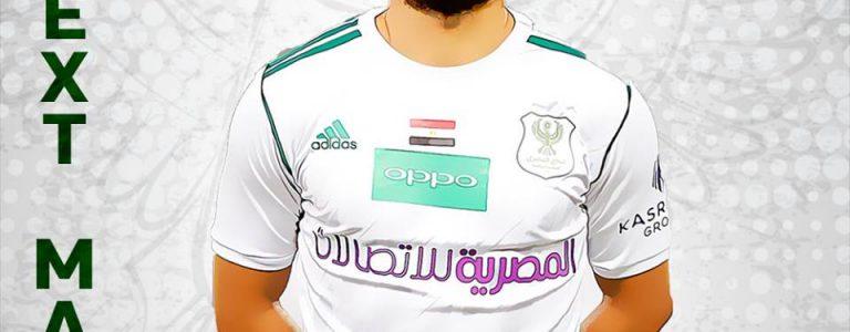 اهداف مباراة الهلال والمصرى البورسعيدى اليوم الاربعاء 16 مايو 2018 وملخص نتيجة لقاء كأس الإتحاد الأفريقي 16-5-2018