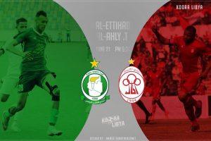 نتيجة مباراة الاهلي طرابلس والاتحاد اليوم الخميس 21 يونيو 2018 وملخص لقاء كأس ليبيا 21-6-2018