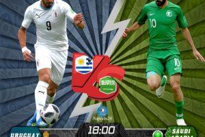 موعد مباراة السعودية والأوروجواي اليوم والقنوات الناقلة للأخضر أمام رفاق سواريز وكافاني مجانا وبدون تشفير في كأس العالم