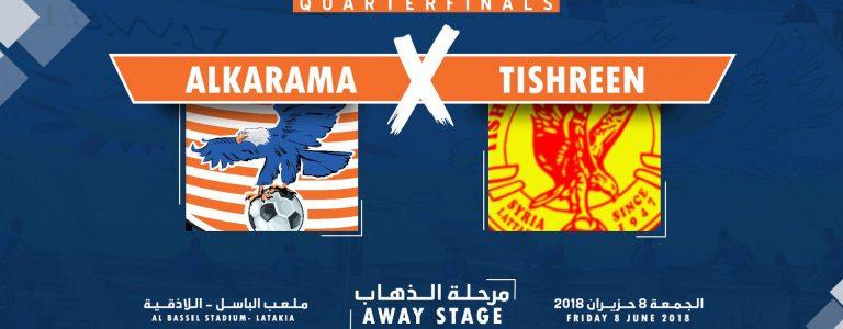 اهداف مباراة تشرين والكرامة اليوم الجمعة 8 يونيو 2018 وملخص نتيجة كأس سوريا 8-6-2018
