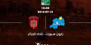مباراة اتحاد الجزائر ورايون سبورت